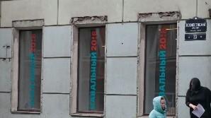 Проблемы с собственниками: в нескольких городах выселяют штабы Навального