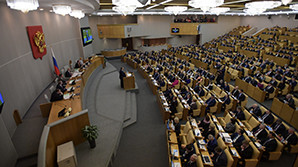 В Госдуме поддержали законопроект об административном аресте за мат в семье