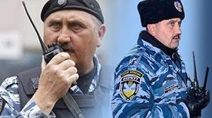 """Украина потребовала выдать экс-главу киевского """"Беркута"""". Он участвовал в задержаниях 12 июня"""