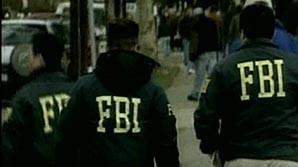 """ФБР опросило работающих в США сотрудников """"Лаборатории Касперского"""""""