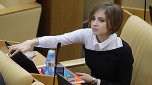 """Поклонская пообещала отправить Transparency International """"пилить дрова"""""""
