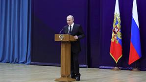 Путин обвинил иностранные спецслужбы в попытках повлиять на внутренние дела РФ