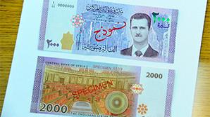 В Сирии начали печатать купюры с портретом Асада
