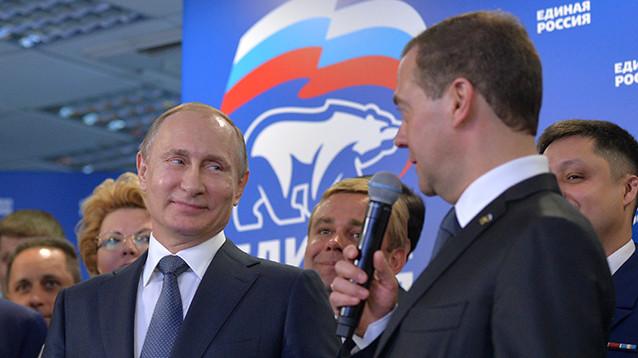 """РБК: на выборы 2018 года Путин пойдет как самовыдвиженец, а не от """"Единой России"""""""