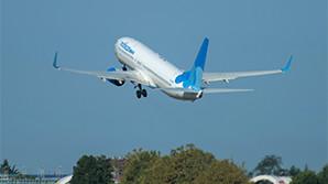 В России отменили бесплатный провоз багажа по невозвратным авиабилетам