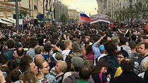 В России зафиксирован резкий рост протестных выступлений