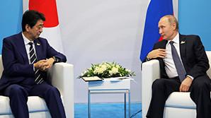 """Путин опоздал на встречу с премьер-министром Японии из-за """"очень долгой"""" беседы с Трампом"""