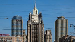 В МИД РФ заявили о желании восстановить отношения с США