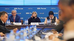 ЦИК потратит минимум 35 млн рублей на агитацию избирателей к выборам президента