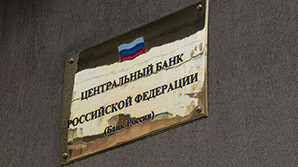 Ставки по ипотеке в России упали до абсолютного минимума