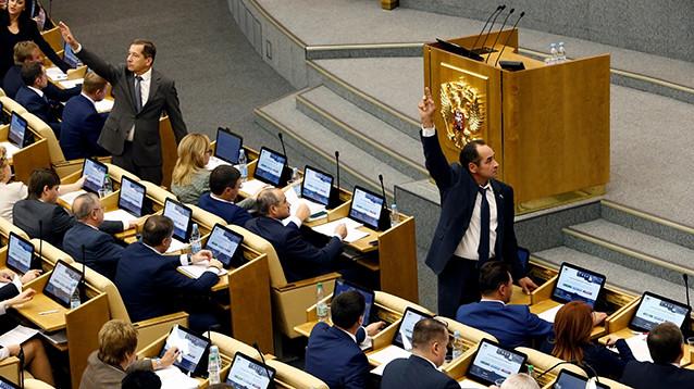 Треть россиян считает, что без Госдумы можно спокойно обойтись