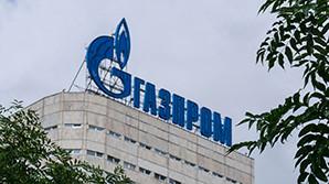 """Чистая прибыль """"Газпрома"""" за полгода снизилась в 11 раз"""