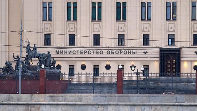 Минобороны РФ опровергло сообщения о гибели еще одного россиянина в Сирии
