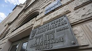 МВД возбудило дело после нападения на студию Учителя. Режиссер попросил о помощи ФСБ