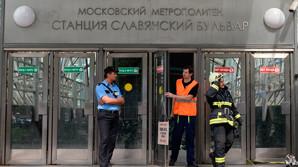 Метро требует с подрядчиков более 331 млн рублей из-за аварии 2014 года с 24 погибшими