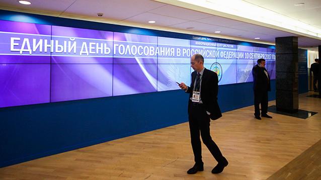 """В Кремле наградили политтехнологов """"за профессионализм"""" на выборах"""