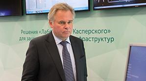 Касперского вызвали в конгресс США для дачи показаний