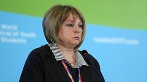 В ЦИК рассказали о злоупотреблениях губернаторов, отправленных Путиным в отставку