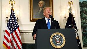 Трамп обвинил Иран в поддержке организаторов терактов 11 сентября
