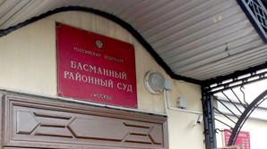 """В Москве арестован руководитель """"Дирекции капитального ремонта"""""""