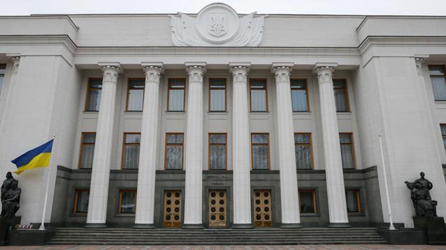 Поправка о разрыве дипотношений с Россией внесена в парламент Украины