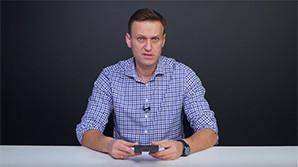 """Навальный обнаружил """"съевший"""" 10 млрд рублей провальный проект """"Роснано"""""""