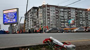Взорвавшему дом в Ижевске предъявлено обвинение