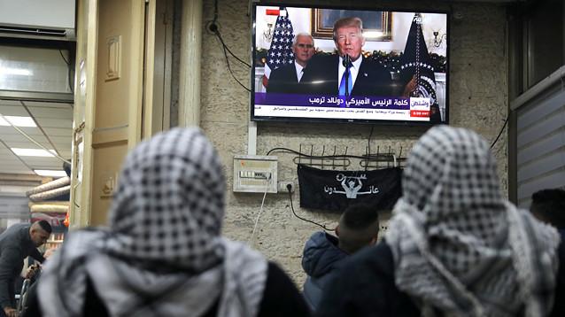Трамп объявил о признании Иерусалима столицей Израиля
