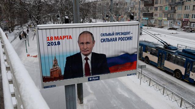 "В предвыборной программе Путина ""громких реформ"" не предусмотрено, узнал РБК"