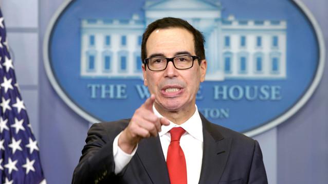США ввели санкции против пяти иранских компаний