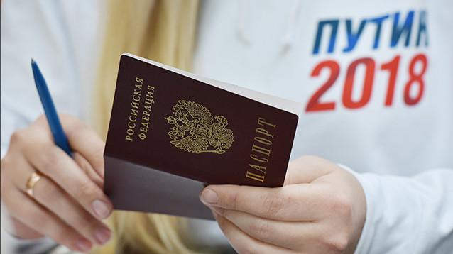 ЦИК проверяет факты принудительного сбора подписей в поддержку Путина
