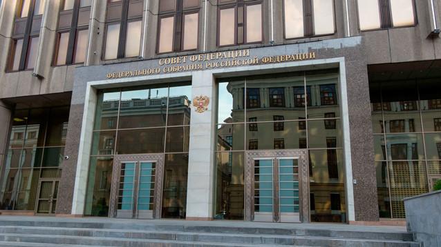 Совфед подготовил проект санкций против причастных к отстранению РФ от Игр-2018