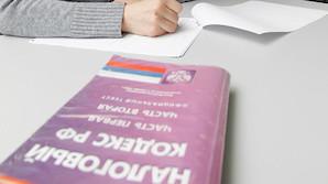 Россиянам спишут 56,8 млрд рублей просроченных долгов по налогам