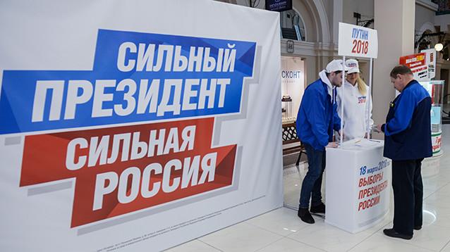 В Петербурге бюджетников заставляют собирать подписи в поддержку Путина