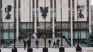 Стало известно о планах МИД Польши уволить сотрудников, окончивших МГИМО