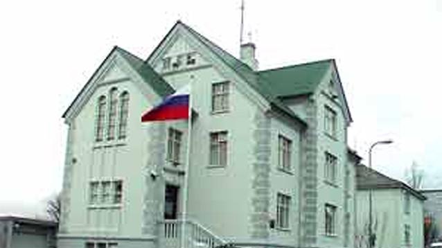 Исландия приостановила контакты с РФ и объявила дипломатический бойкот ЧМ-2018