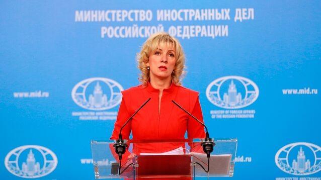 """Захарова  рассказала, кто стоял  за убийствами  Распутина и Павла I -  """"рекордсмен по геноциду"""""""