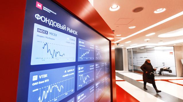 За день 50 самых богатых россиян потеряли почти 12 млрд долларов