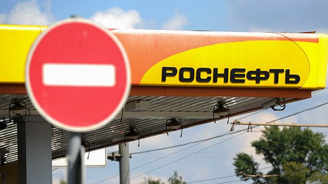 """Сделка по перепродаже китайцам 14% акций """"Роснефти"""" отменена"""