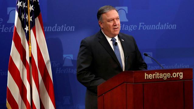 Глава Госдепа поставил Ирану ультиматум из 12 пунктов, пригрозив ужесточением санкций