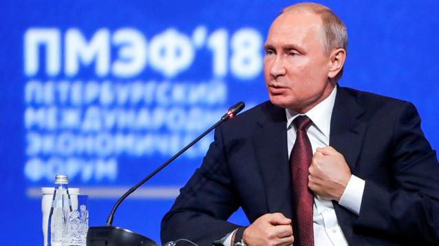 Путин на ПМЭФ ответил на вопрос о MH17 и пообещал  больше не переизбираться