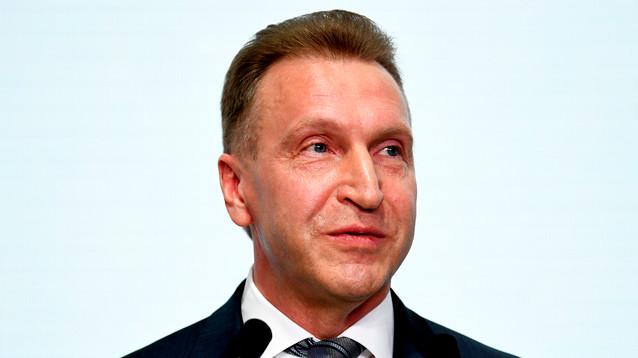 Reuters: Шувалова решили назначить главой ВЭБа. Кремль не подтверждает