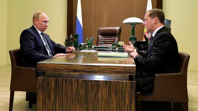 В России появятся Министерство просвещения и Министерство цифровых технологий