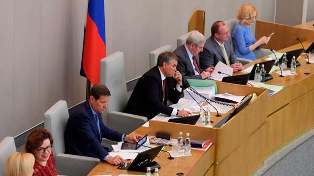 В Думе допустили доработку законопроекта о наказании за исполнение санкций против РФ