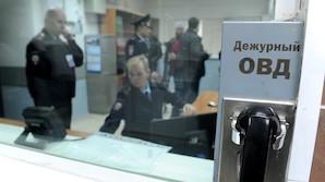 В  Ростове-на-Дону сообщили об увольнении целого отдела полиции за наркоторговлю