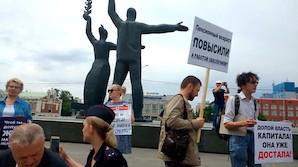 Профсоюз, собравший 1 млн подписей против пенсионной реформы, анонсировал протесты