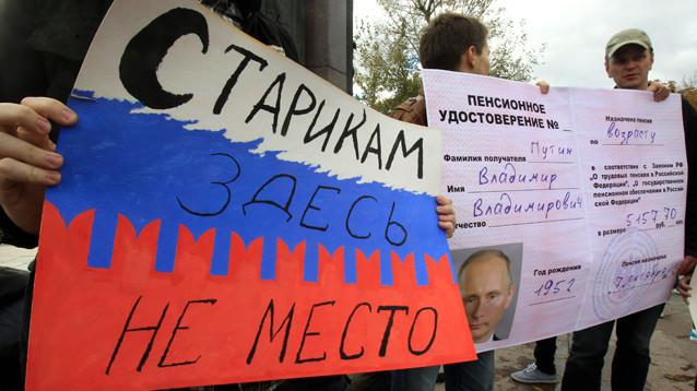 Кремль опасается протестов, вызванных пенсионной реформой