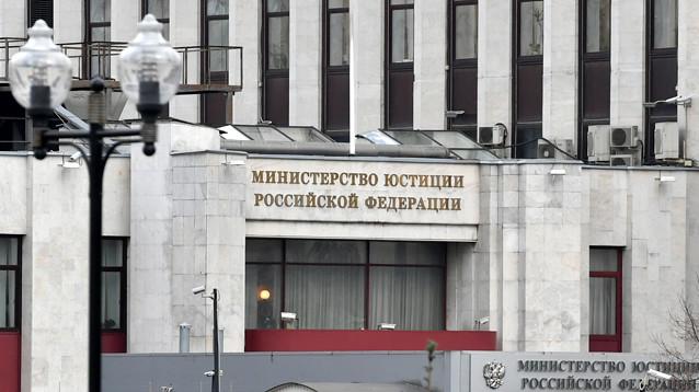 Первый пошел: Минюст РФ выписал штраф СМИ-иноагенту