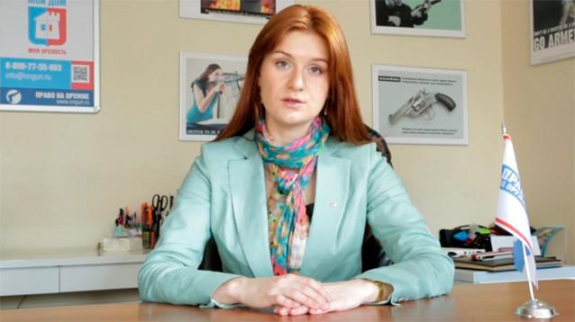 В Вашингтоне задержали россиянку по обвинению в деятельности иноагента
