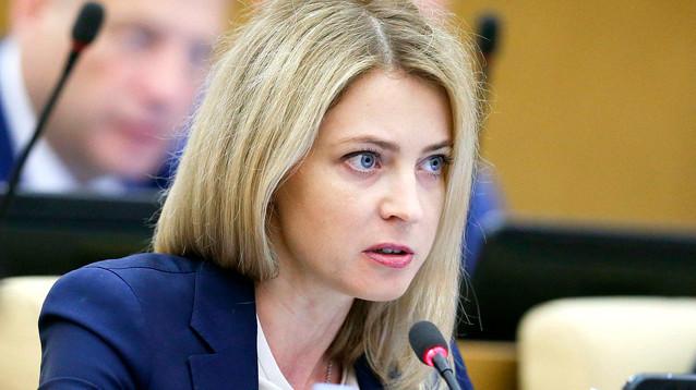 ЕР обсудит воздействие на Поклонскую, проголосовавшую против пенсионной реформы